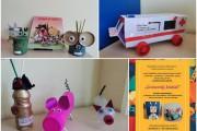 Parodoje – žaislai iš antrinių žaliavų