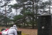 Tarptautinės Holokausto aukų atminimo dienos minėjimas
